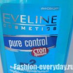 Антибактериальный глубоко очищающий тоник Pure control от Eveline — отзыв, фото, описание