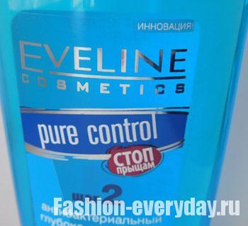 Антибактериальный глубоко очищающий тоник Pure control от Eveline