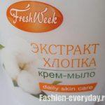 Крем-мыло для рук Экстракт хлопка от FreshWeek — отзыв, описание, фото