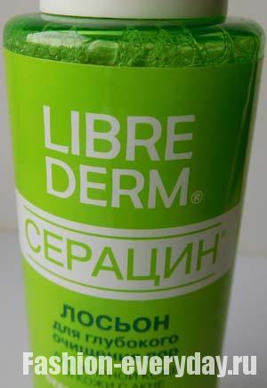 Лосьон для глубокого очищения пор Серацин от Libre Derm