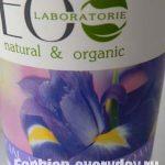 Пенка для умывания «Глубокое очищение» от ECO Laboratorie — обзор, фото