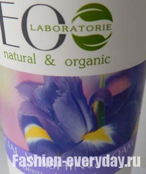 Пенка для умывания Глубокое очищение от ECO Laboratorie