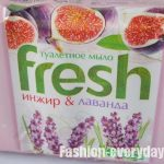 Туалетное мыло Fresh «Инжир и лаванда» — обзор и фото