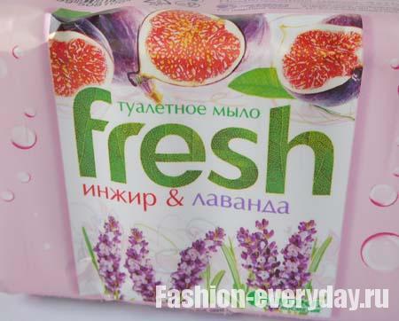 Туалетное мыло Fresh