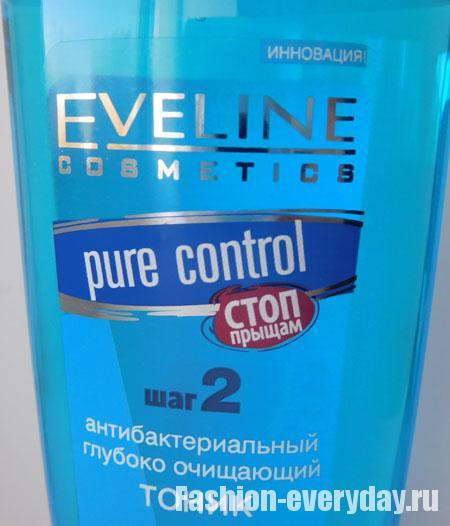 антибактериальный глубоко очищающий тоник Eveline Cosmetics