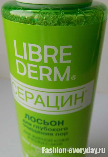 лосьон для глубокого очищения пор Liebre Derm Серацин
