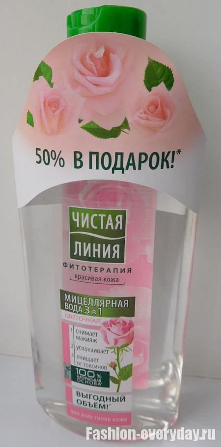 мицеллярная вода 3 в 1 цветочная от Чистая Линия