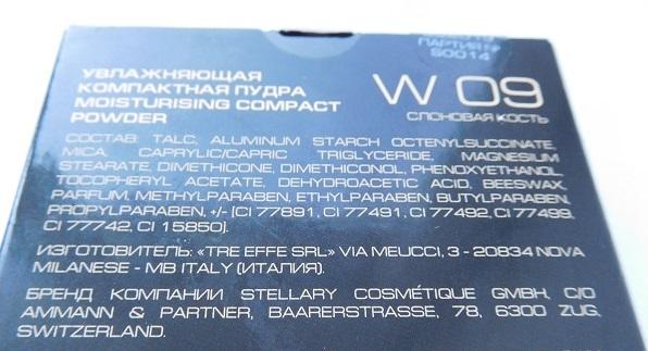 компактная матирующая и увлажняющая пудра Стеллари, обзор, отзыв и фото (8)